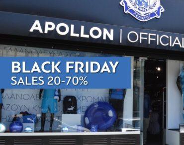 Black Friday στο Apollon Official Store!