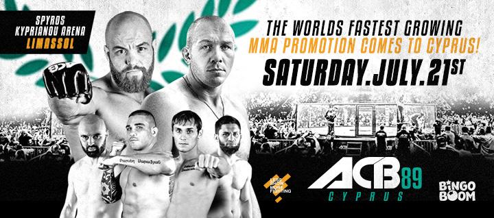 Super Event MMA έρχεται στη Λεμεσό στις 21 Ιουλίου!