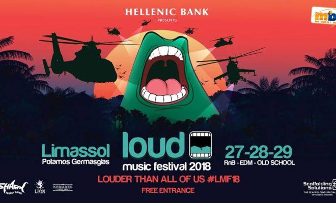 Το Loud Music Festival (LMF) ξαναχτυπά στην καρδιά της Λεμεσού με μοναδικό στόχο να μας απογειώσει!