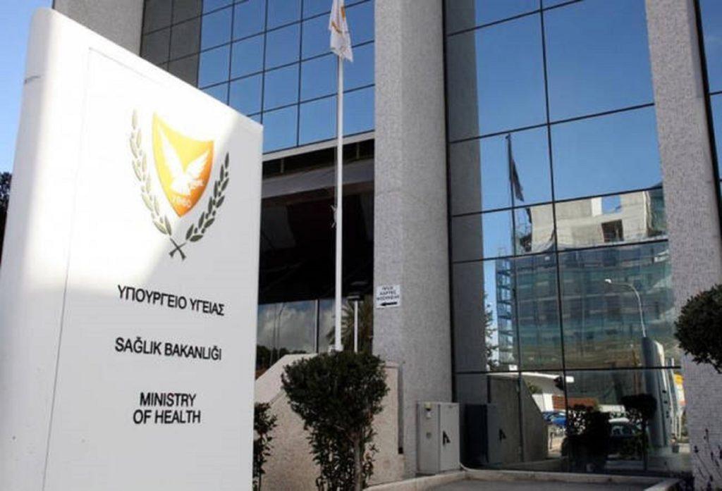 Υπουργείο Υγείας: Ύποπτο και όχι επιβεβαιωμένο το κρούσμα κορωνοϊού