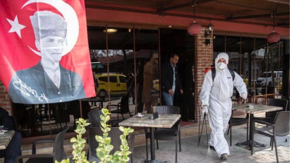 Κορωνοϊός: Στα 18 τα κρούσματα στην Τουρκία – Κλείνουν μπαρ και δημόσιες βιβλιοθήκες