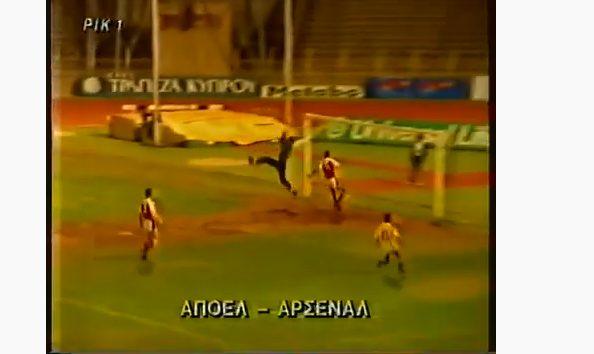 ΑΠΟΕΛ-ΑΡΣΕΝΑΛ 1992 (Φιλικός αγώνας)