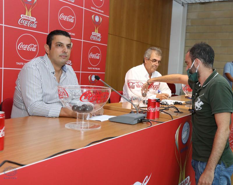 Πρόγραμμα αγώνων Α' φάσης Κυπέλλου Coca – Cola