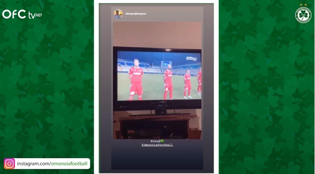 Φωτογραφικές στιγμές του Πράσινου Λαού από το παιχνίδι με τον ΟΣΦΠ