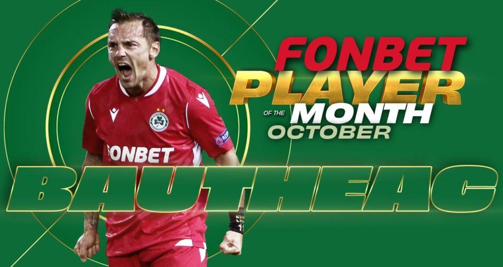 FONBET MVP για τον μήνα Οκτώβριο ο Έρικ Μποτεάκ!