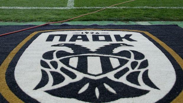 Προτείνει το πρωτόκολλο της UEFA
