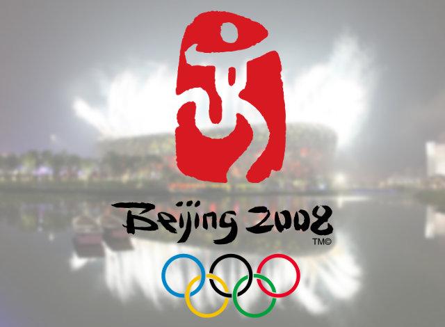 Αυτοί πήγαν στο Πεκίνο το 2008!