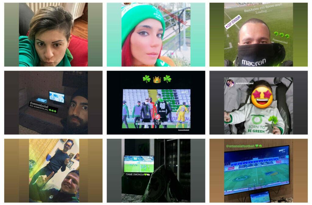 ΟΜΟΝΟΙΑ: Οι αντιδράσεις των φιλάθλων στα social media