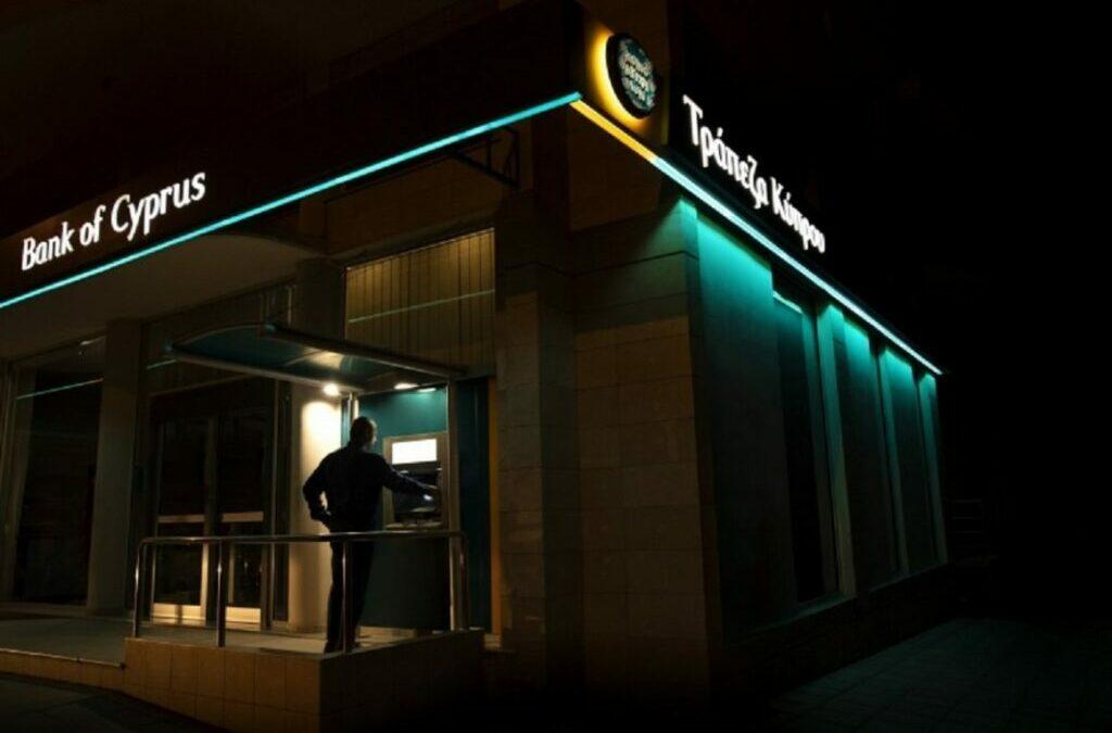 Τράπεζα Κύπρου: Ζημιές εκατομμυρίων αλλά και μείωση των ΜΕΔ