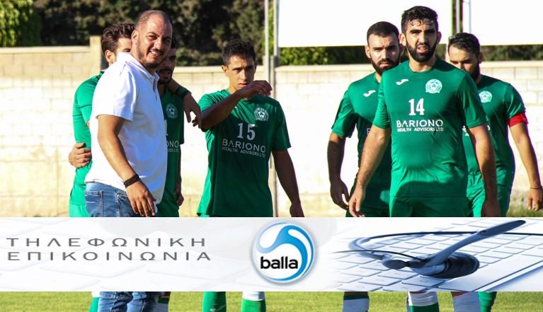 ΣΕΡΓΙΟΥ: «Η μόνη ομάδα που δεν έπαιξε αντιποδόσφαιρο, είναι η δική μας»!