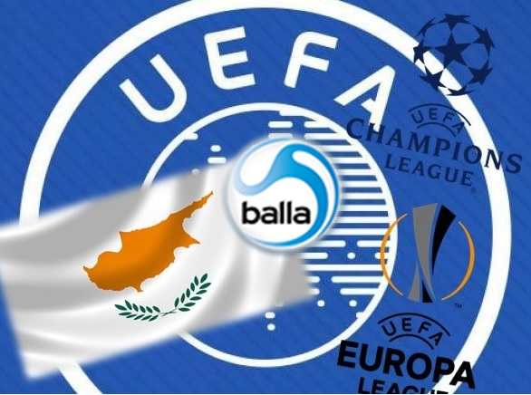 ΟΡΙΣΤΙΚΟ: Η Κύπρος με πέντε ομάδες στην Ευρώπη! (δική μας η 15η θέση)