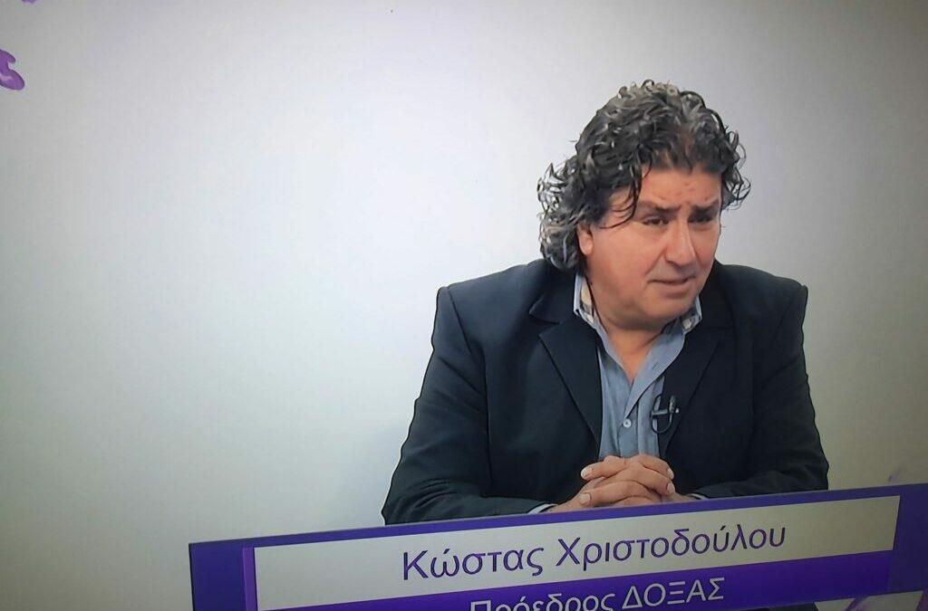 Κ. Χριστοδούλου: Το γήπεδο, το αθλητικό κέντρο και ο Άγιος Φαμπιάνο!