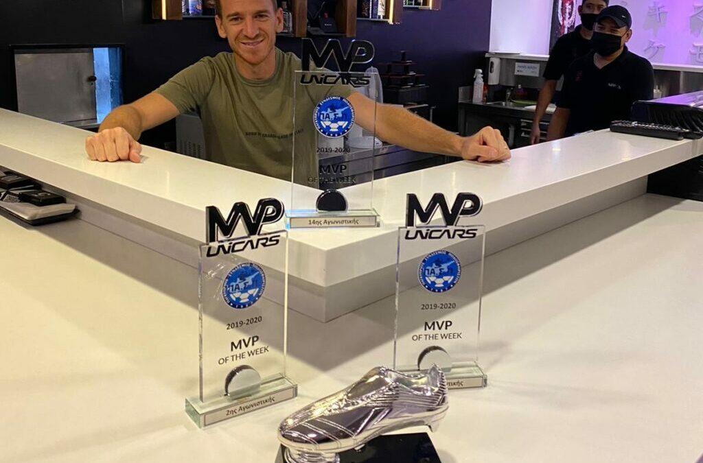 ΠΑ.Σ.Π: Το αυθεντικό βραβείο του Rayos σε δημοπρασία!