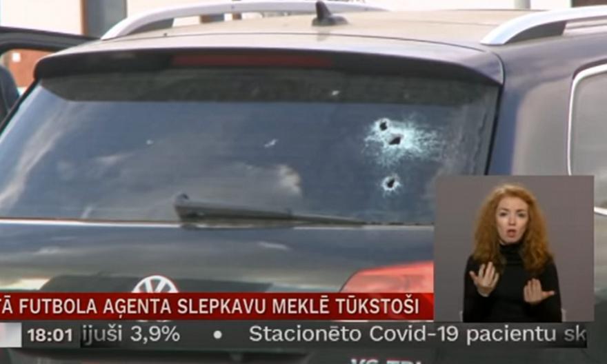 ΣΟΚ: Εκτέλεσαν εν ψυχρώ μάνατζερ στη Λετονία… (ΒΙΝΤΕΟ)