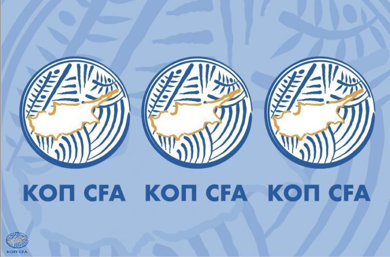 FUTSAL: Δηλώσεις συμμετοχής για τα Πρωταθλήματα 2021-2022