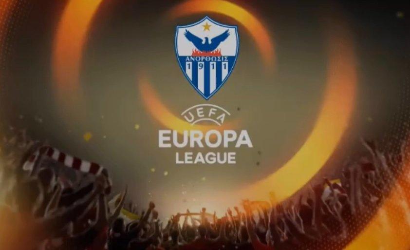 ΠΑΙΖΕΙ στο Europa League η ΑΝΟΡΘΩΣΗ! (ΠΙΝΑΚΑΣ)