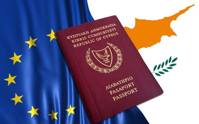 Επ. Πολιτογραφήσεων: Διερευνώνται Ελεγκτικά γραφεία – δικηγόροι για χρυσά διαβατήρια
