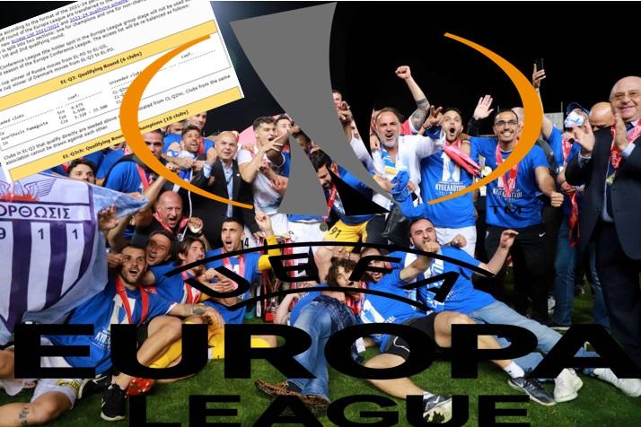 Γι' αυτό θα παίξει στο Europa League η Ανόρθωση!