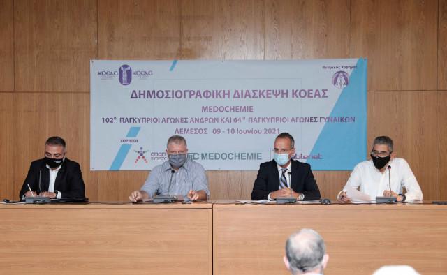 ΚΟΕΑΣ: Ανταγωνιστικά τα Παγκύπρια Πρωταθλήματα! (ΦΩΤΟΣ)
