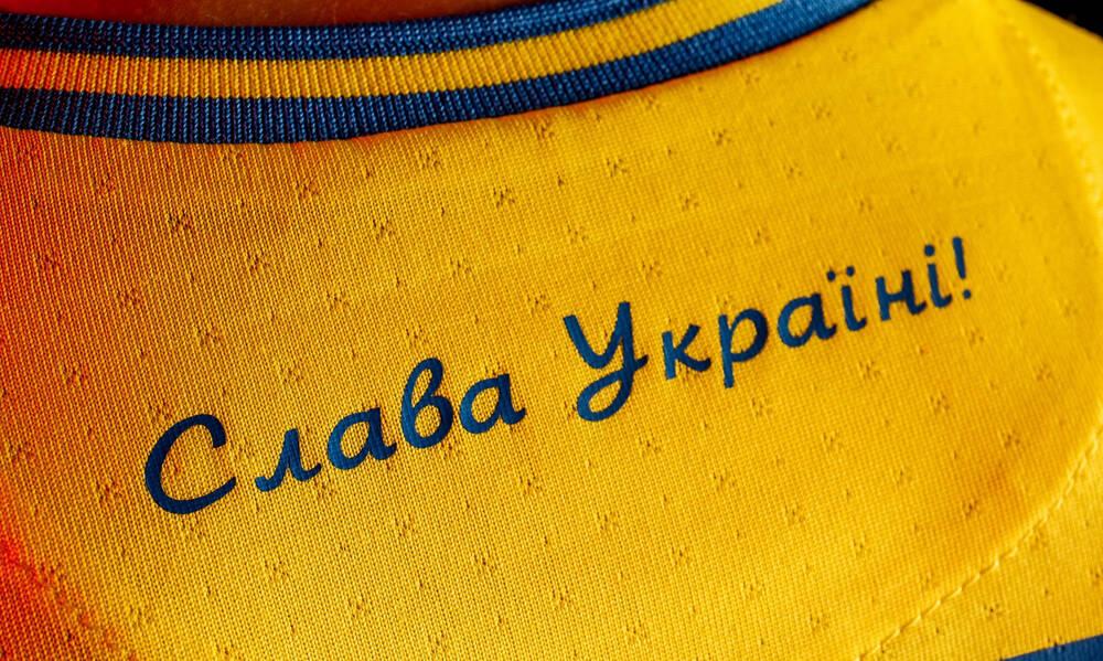 Αλλάζει φανέλες η Ουκρανία μετά τη διαμαρτυρία της Ρωσίας!