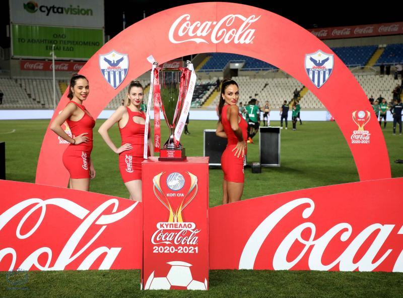 Κύπελλο Coca-Cola: Η προκύρηξη της σεζόν 2021-2022