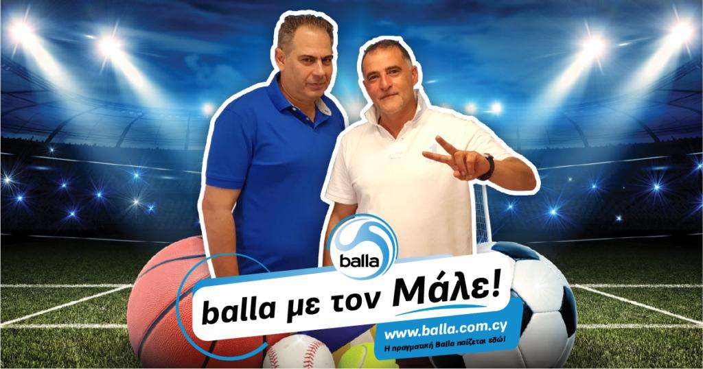 Balla με τον Μάλε! – Επεισόδιο #9