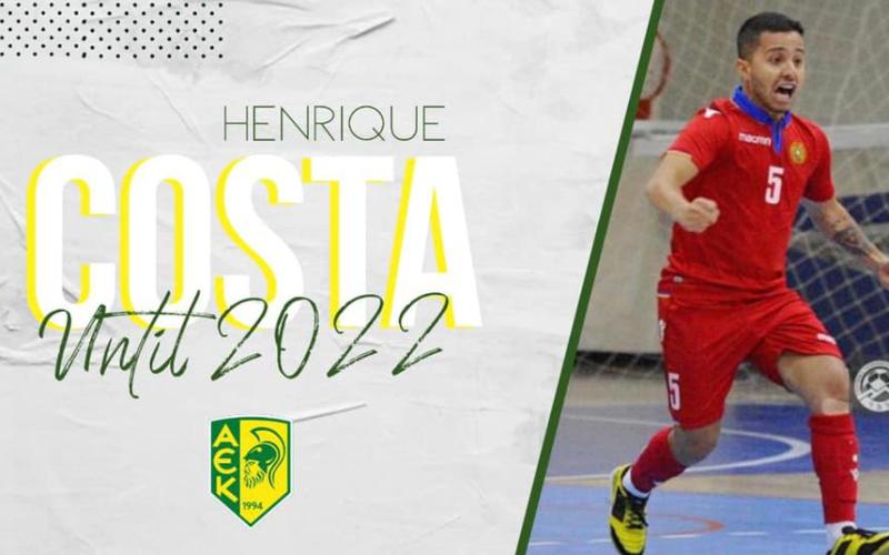 Πήρε Ενρίκε Κόστα η ΑΕΚ Λάρνακας!