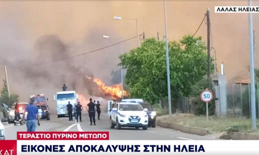 Έφτασε στο χωριό Λάλα η πυρκαγιά! (ΑΠΕΙΛΟΥΝΤΑΙ ΣΠΙΤΙΑ)