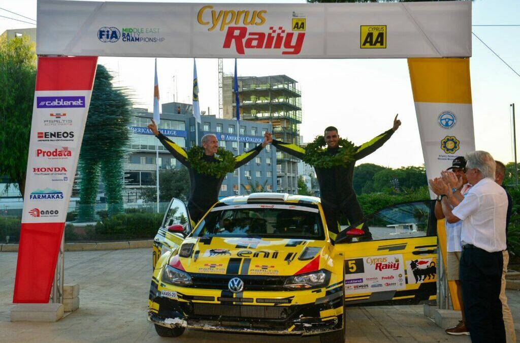 Μεγάλος νικητής ο Τσουλόφτας στο 49ο Ράλι Κύπρος!