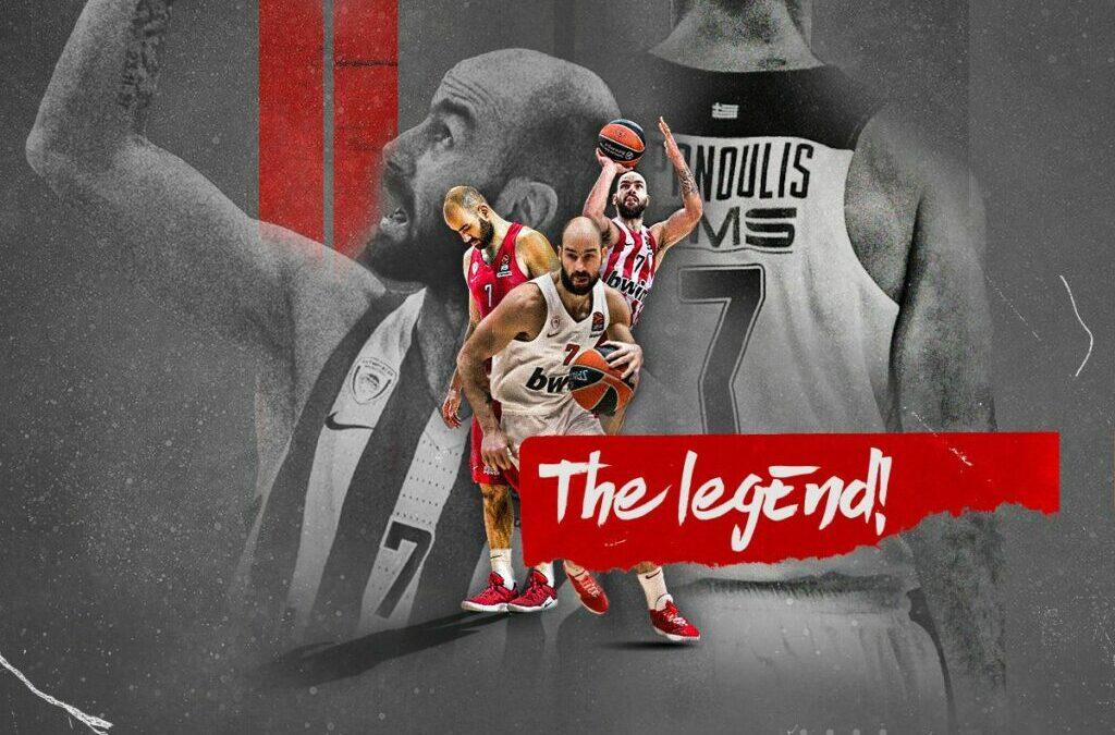 Ο Ολυμπιακός αποχαιρετά τον «Kill Bill»! (ΑΝΑΚΟΙΝΩΣΗ)
