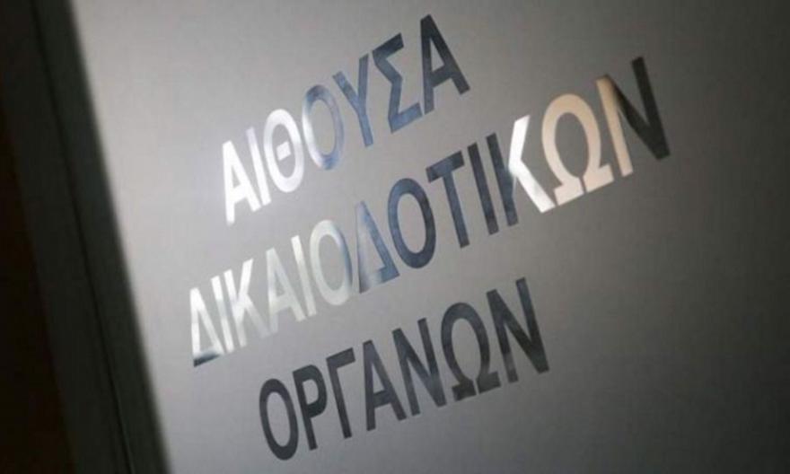 ΔΙΚΑΣΤΙΚΗ ΜΑΧΗ: ΕΠΟ, Λίγκα και 11 ΠΑΕ εναντίον του Ολυμπιακού!