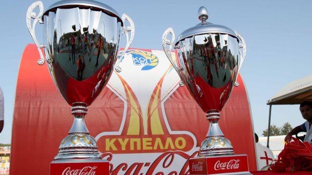 Τα ζευγάρια της πρώτης φάσης του Κυπέλλου Coca-Cola! (pics)
